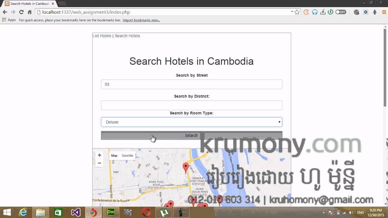 php and xml create google maps part 1 krumony com youtube