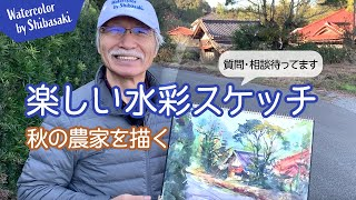 [Eng sub] Best watercolor sketching Japanese old house ...