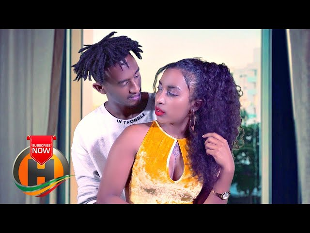 Dere Hab - Kerebish | ቀረብሽ - New Ethiopian Music 2020 (Official Video)