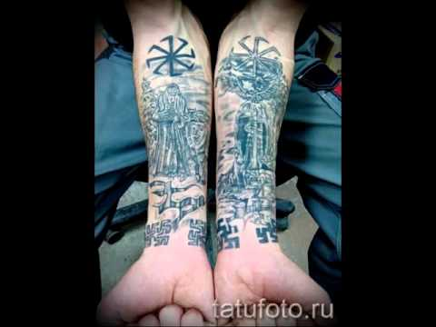 Татуировка коловрат   фото на видео