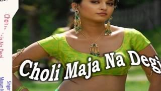 Hindi Hot Songs 2015 New ||  Kau Bach Ke Nahi Chalte || Masum Naj