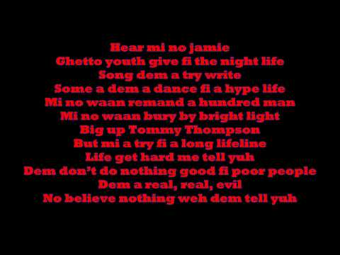 Vybz Kartel - Road To Paradise Lyrics