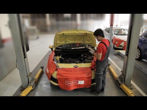 KIA Preventive Maintenance Service