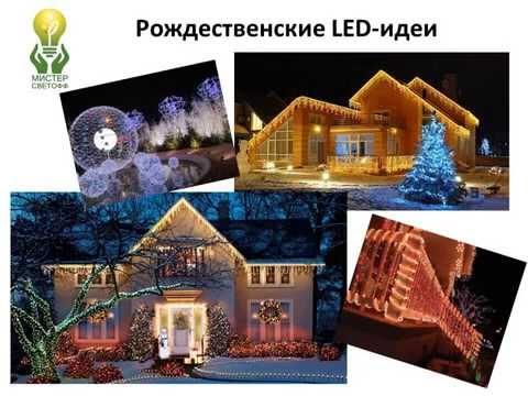 Как использовать скрытое освещение в дизайне интерьера квартиры