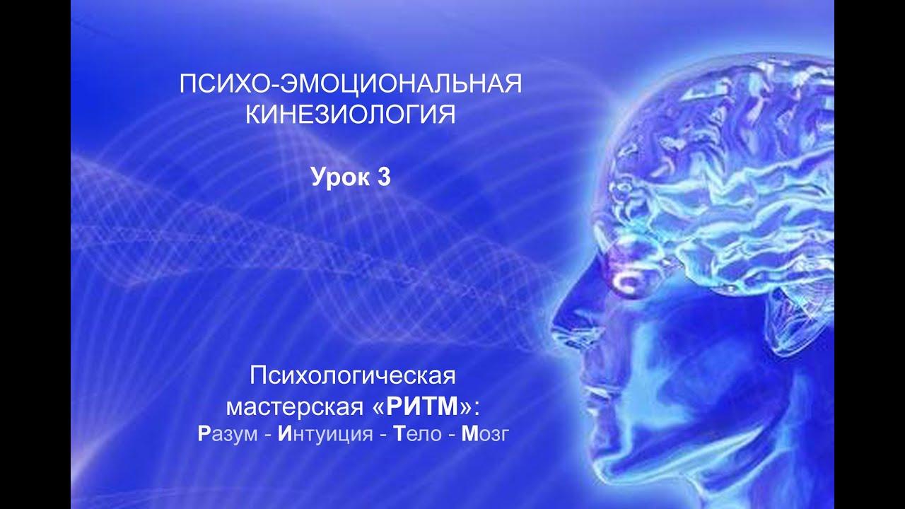 поздравления кинезиология картинки три в одном гордится собой