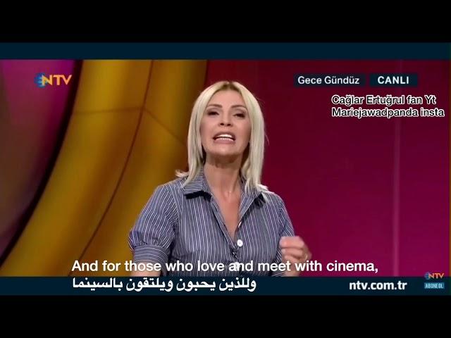 Ça?lar Ertu?rul Meriç Aral röportaj translated ?????? ??????? ?????? ??????? ???? ??????