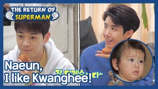 Naeun, I like Kwanghee! (The Return of Superman) | KBS WORLD TV 210221
