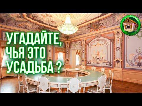 🏢КАК НАДО СТРОИТЬ ДОМ. Усадьба Рукавишниковых. Жемчужина Нижнего Новгорода