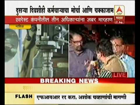 ABP Majha – Breaking & Latest Marathi News Live, Marathi