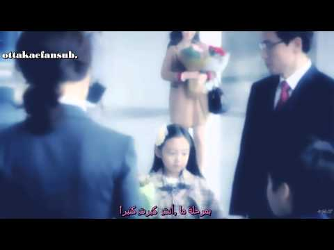 paradise fall in love with soon jung sub arabic