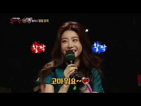 【TVPP】Sojin(Girl's Day) - 'Caution', Take off the Mask, 소진 - 솔로곡 '경고', 정체 공개 @ King of Masked Singer