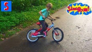Крутой занос на велосипеде! Учимся исполнять первые трюки на велосипеде!(У Славы велосипед! Не BMX, а обычный велик. Вместе с ним мы учимся выполнять первые трюки.На этот раз управляем..., 2016-08-23T19:40:16.000Z)