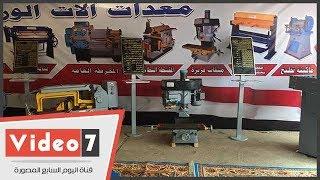 شاهد..المعرض الدائم لشركة حلوان للآلات والمعدات قبل تفقد وزير الانتاج الحربى