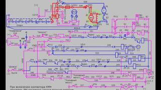 Скачать Схема запуска дизеля тепловоза М 62У
