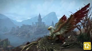 World of Warcraft: Battle for Azeroth — Тирагардское поморье