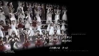 こどもミュージカル教室【HML(椿名真子ミュージカル・ラフォーレ)】PV。作詞:MARIA、作曲:ソングメーカー。