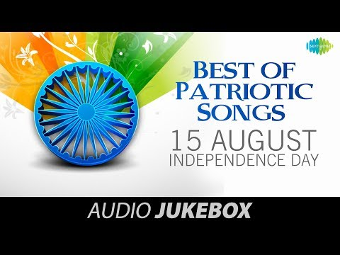 Best of Patriotic songs | Independence day  | Aye Mere Pyare Watan | Desh Bhakti Songs | Jukebox