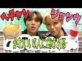 ジョンウとヘチャンに癒される NCT 日本語字幕