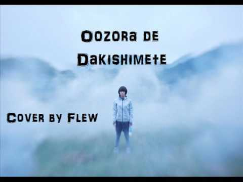 Utada Hikaru - Oozora de Dakishimete (大空で抱きしめて)