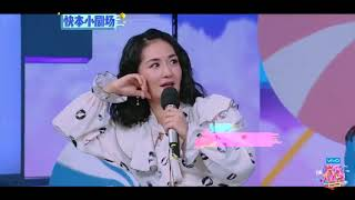 Happy Camp#6 thumbnail