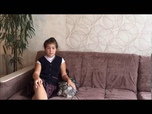 Валерия Конева читает произведение «Кошка» (Бунин Иван Алексеевич)