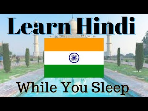 Learn Hindi While You Sleep // 88 Common Hindi Phrases and Words \\ Subtitles English/Hindi