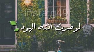 انساني الله يوفقك/سلطان العماني/حالات واتس اب حالات واتساب حزينه حالات واتساب 2018 حالات واتساب عن