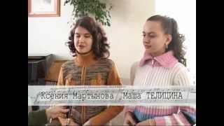 Елена Глебина . 290 лиц и судеб Нижнего Тагила.