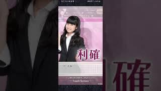 HKT48, Team TⅡ,아이카부, アイカブ, 이마무라 마리아, 今村 麻莉愛, (株)ま-さんのグラタン.