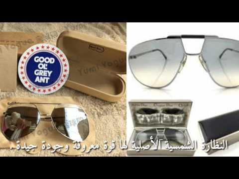 a3eecbc4a 13 أفضل العلامات التجارية من النظارات الشمسية وفقا للخبراء - الاطفال الصغار  - 2019