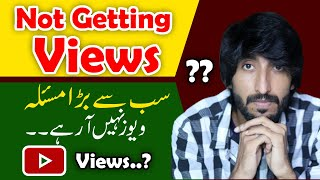 How To Get More Views On Youtube videos || Not Getting views || Comment box Questions and Answers