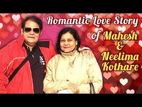 Romantic Love Story Of Mahesh & Neelima Kothare | Marathi Celebrity | Dhumdhadaka & Chhota Jawan
