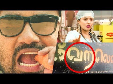 CS Amudhan Trolls Bigg Boss 2 & Thalapathy 62 Rumoured Title