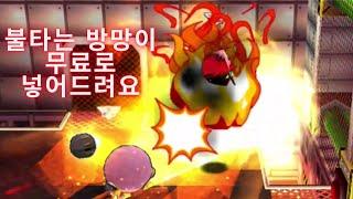 [겟엠프드] 불타는 방망이로 혼내주자!