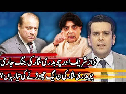 Center Stage With Rehman Azhar - 5 May 2018 - Express News