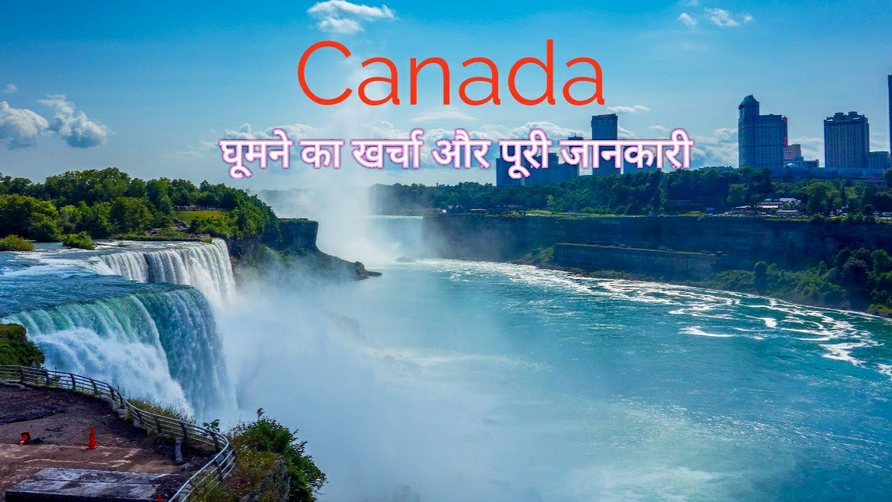 Canada Tourist Places | Canada Tour Budget | Canada Tour Guide | Canada Vlog in hindi | Canada Video