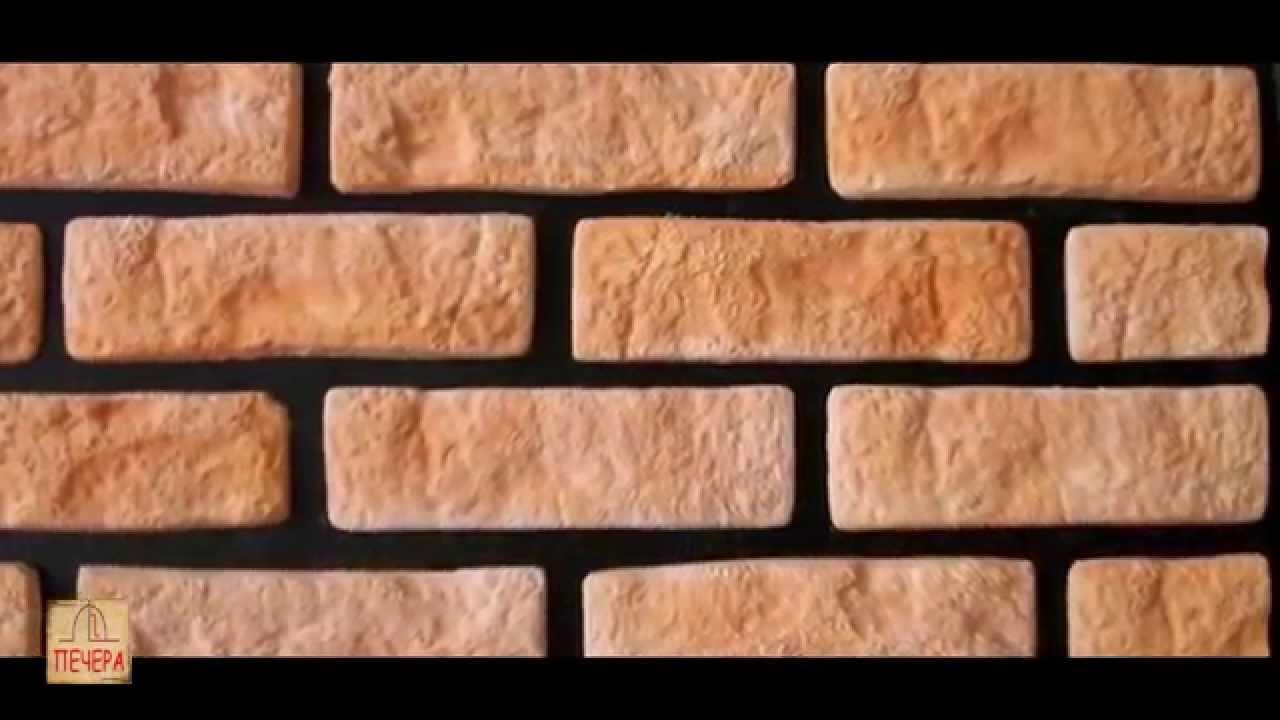 Наш магазин предлагает купить гипсовую плитку под камень по доступной цене в москве. Звоните +7 (495) 769-89-02.