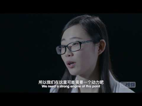 My Life My China 4: I am a Communist Party member被打上标签的人