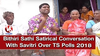 TRS Win in TS Polls