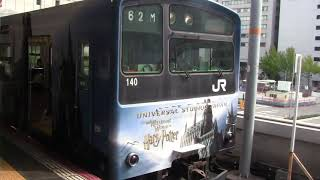 大阪環状線201系 大阪駅発車