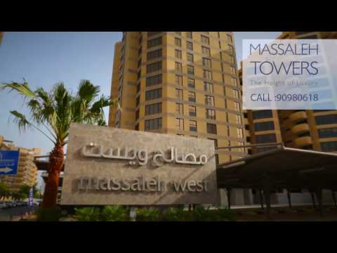 Massaleh Towers - Luxury rental apartments in the heart of Kuwait City.