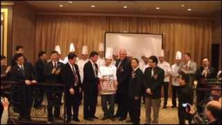 同珍醬油 2013 廚王顯身手頒獎禮 tung chun signature dish award ceremony toronto canada