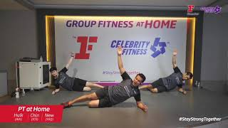 Group Fitness at Home : PT at Home (Core / Abs)  31/3/2020