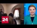 """Из Консерватории уволилась преподаватель, составившая """"список врагов народа"""""""