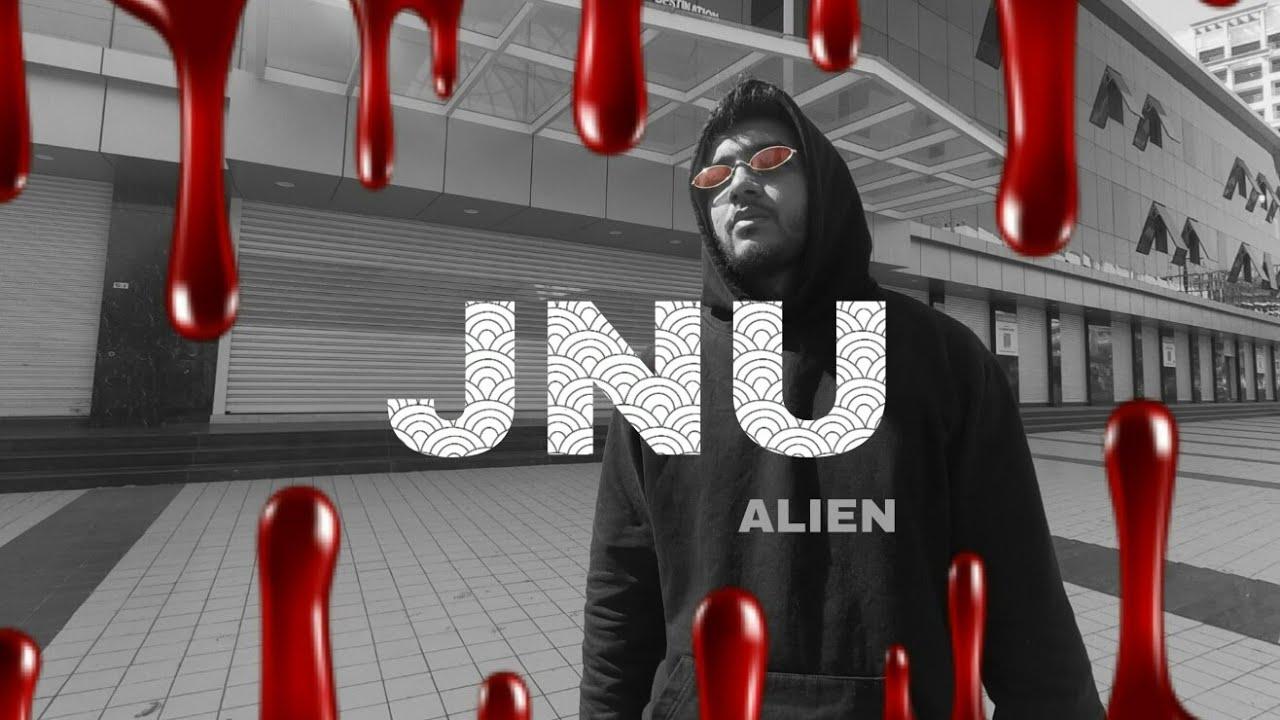 ALIEN - JNU (prod.Riddiman)