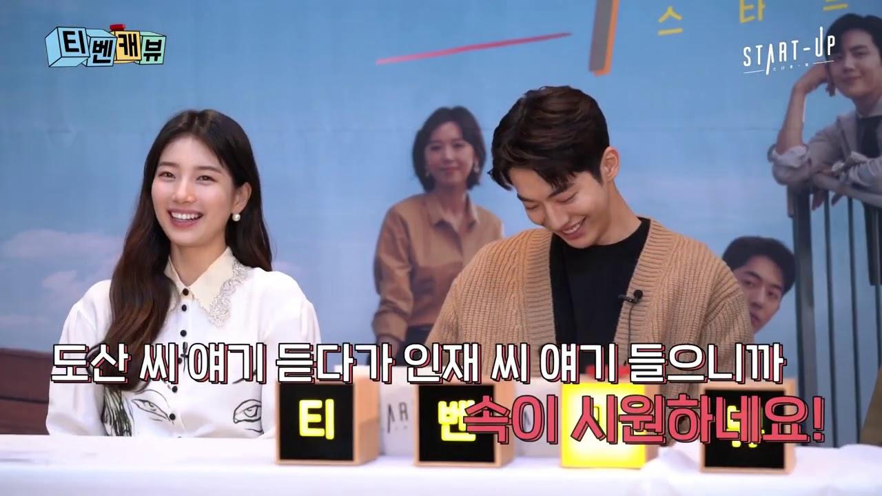 Download [ENG/IND] Start-Up Interview with Suzy, Nam Joo Hyuk, Kim Seon Ho & Kang Hanna Part 1