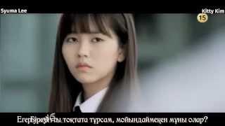 Baechigi - Fly With the Wind  [СЕН КІМСІҢ? Ост 2]