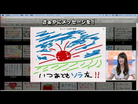 SOLiVE24 (SOLiVE サンセット) 2015-09-15 18:28:23〜