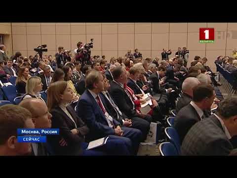Телеканал Беларусь 1 - Проекты финансового рынка Евразийского экономического союза