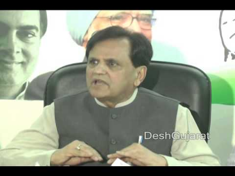Congress leader Ahmed Patel interacts with media person in Ahmedabad Gujarat